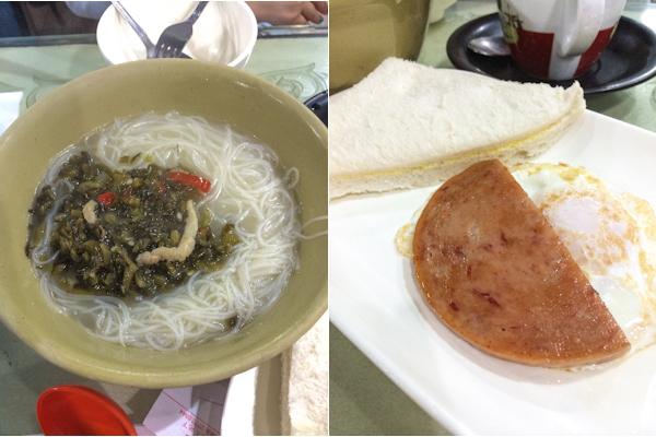 HKChachaanteng19