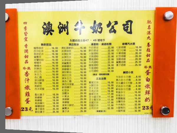 HkChachaanteng005
